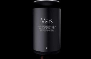 Mars音响 - 音质零损耗 悬浮低音炮组合