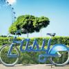 结合单词而设计的自行车