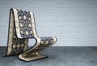 Carpet Chair 波斯地毯椅子