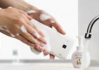 日本首款可全身水洗的创意手机