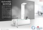 可升降开启的沐浴系统创意浴缸