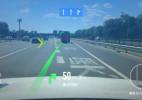 国内导航黑科技出现:AR导航