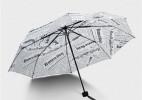雨伞,原来也可以这么有趣
