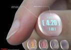 指甲手表概念设计