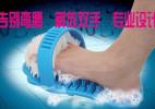 洗脚不用弯腰的拖鞋,让你洗脚都能解放双手而且不弯腰