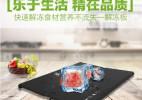 10分钟解冻任何食材的解冻板,让你总能吃到最新鲜的食材