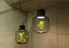 生态环保的创意植物灯(Mygdal plant light)