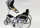 同轮椅完美搭配使用的婴儿车