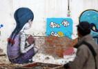法国艺术家街景涂鸦重现上海农村:农民画村