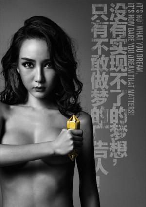 2014 ONE SHOW募集广告