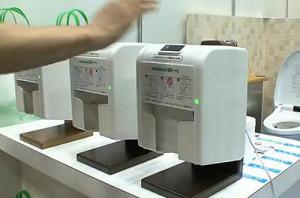 Shikoku公司设计的感应式马桶纸巾筒Camitool