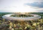 苹果公司新总部大楼
