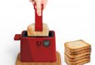 小巧时尚的烤面包机创意设计