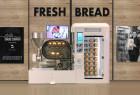 全流程自助面包机