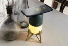 一盏便携移动电源灯