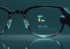 AR智能眼镜