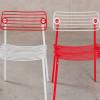 模块化金属座椅