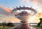 高效的垂直机场概念设计