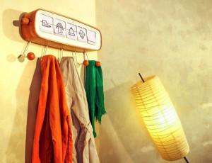 预报天气和消毒的智能衣架