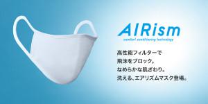 优衣库推出 AIRism 口罩