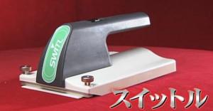 日本发明神奇铲子,一铲下去比用布擦还干净!