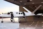 电动通勤飞机 未来出门打飞的不是梦