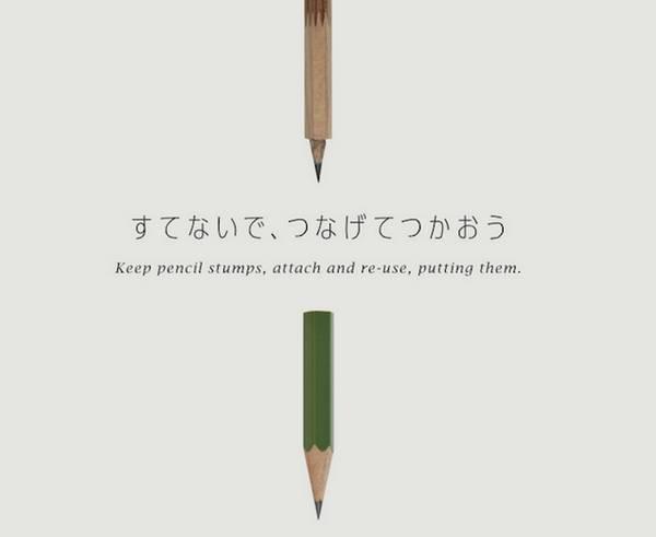 Tsunago:让铅笔连在一起的削铅笔器