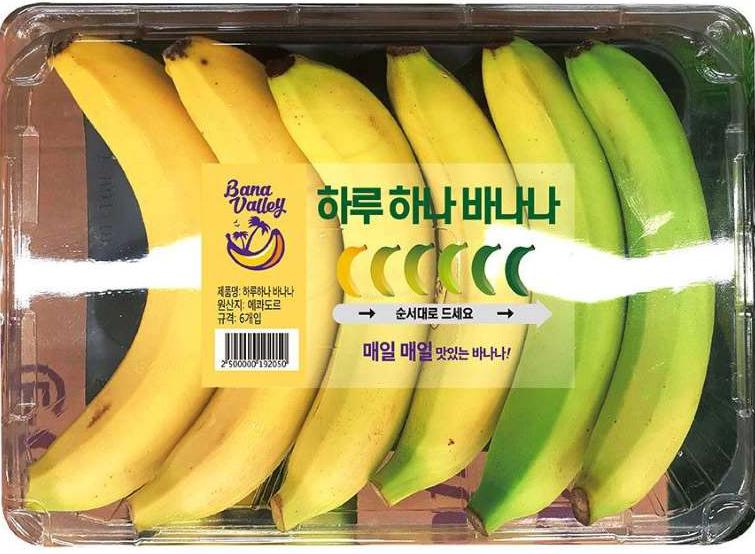 创意包装 每天都能吃到刚好成熟的香蕉