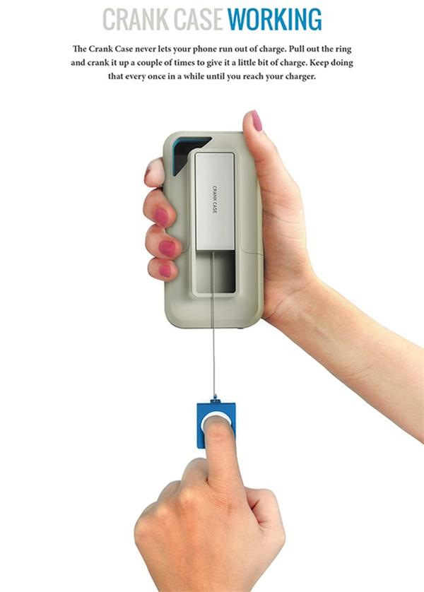自给自足的手机充电套