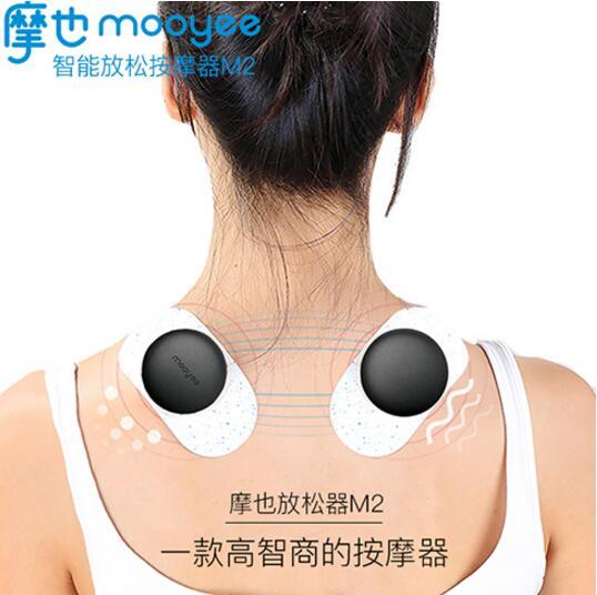 智能mooyee便携按摩器,让你的大保健更加高逼格