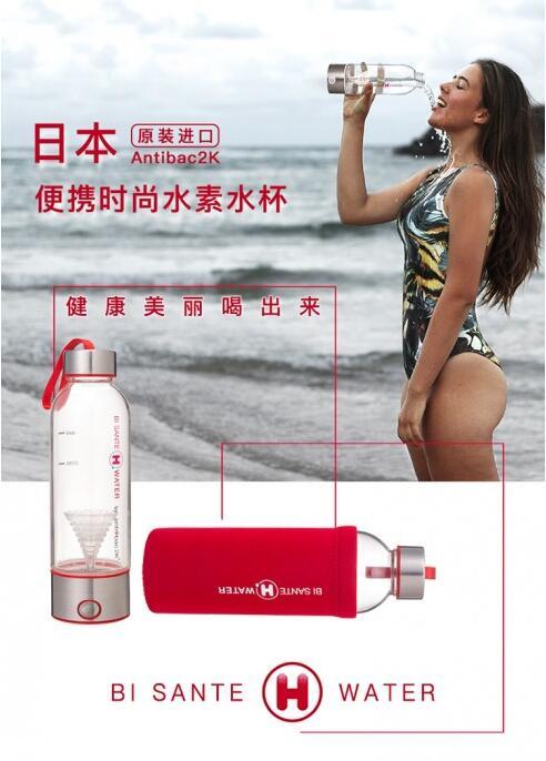 Antibac2K便携时尚水素水杯,让你越喝越年轻的神奇水杯