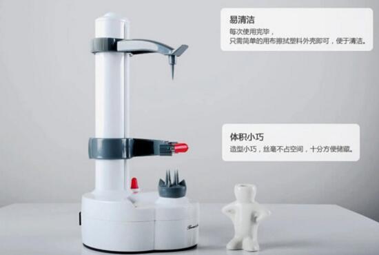 多功能全自动削皮器,拯救你的懒癌小工具