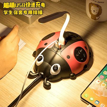 生活中有了这些创意插座,让充电变得更智能更有趣