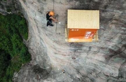 最危险的商店!湖南悬崖小卖店正式开业