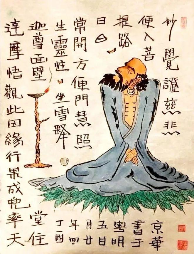潘粤明因为画画又火了,简直是演艺圈的艺术家
