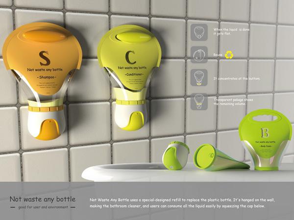 Nai Jung Hsu和Zong Yi Liu洗发水瓶创意设计