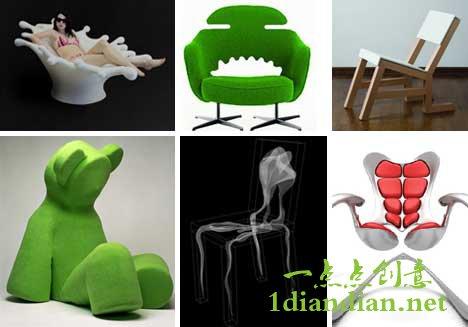 15个创意的椅子设计