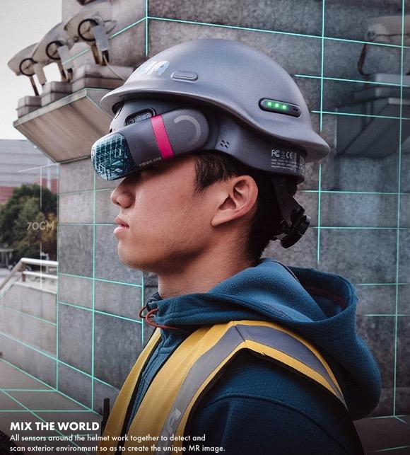 为施工设计的混合现实头盔