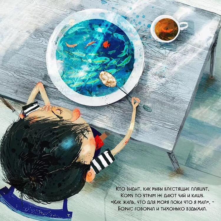 热爱生活的水彩漫画