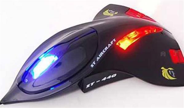 弧形鼠标和毛毡鼠标两款个性鼠标创意产品