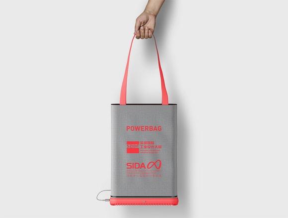 创意的移动电源袋