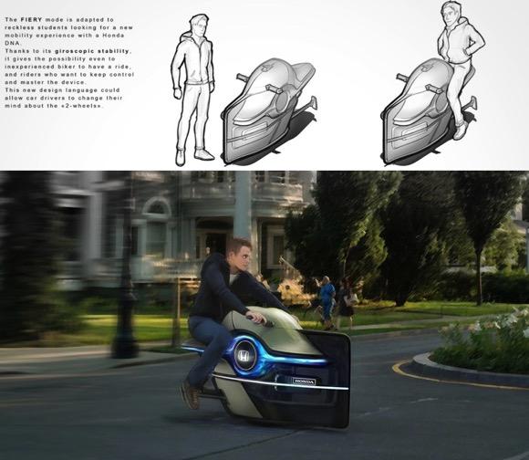 骑坐两用单车