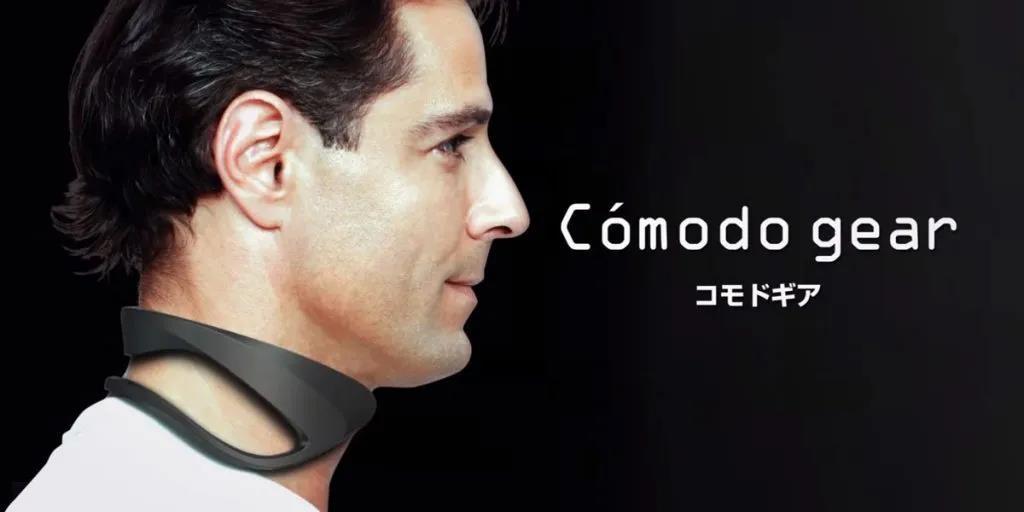 Comodo Gear 可穿戴空调