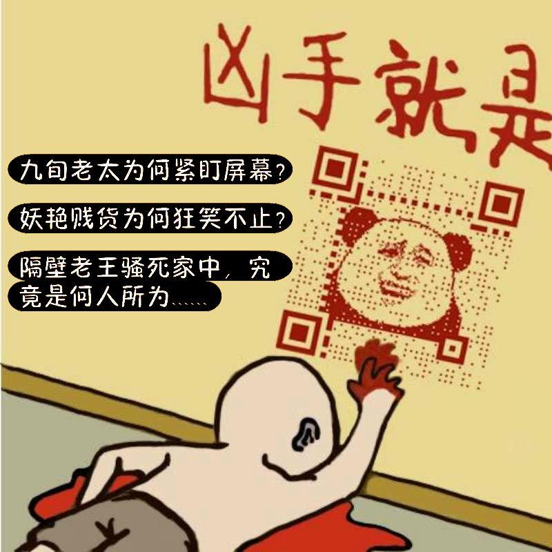 """深圳的""""成人娃娃""""火了!疫情期间销量大涨,还能个性定制"""