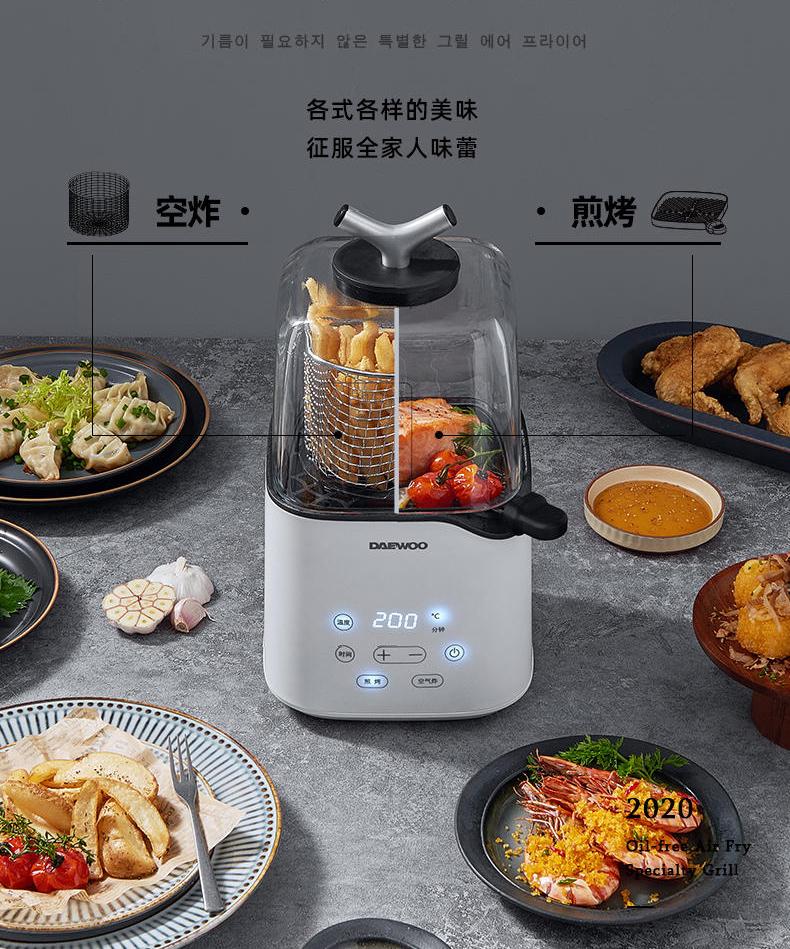 K3 多功能空气煎炸杯,能煎、能烤、能炸!