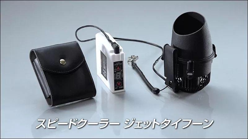 即手机吃面碗后日本又出奇葩神器,裤裆风扇