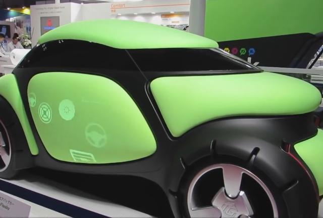 全球首辆橡胶反弹汽车 车身还能显示图文